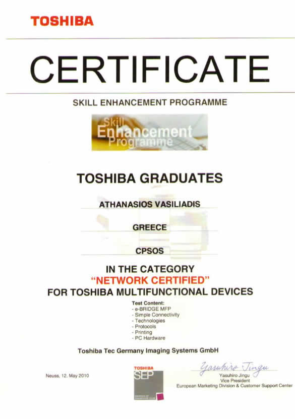 Toshiba | Network Certified