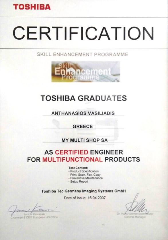 Toshiba Certification | Engineer for Mulitfunctional Products